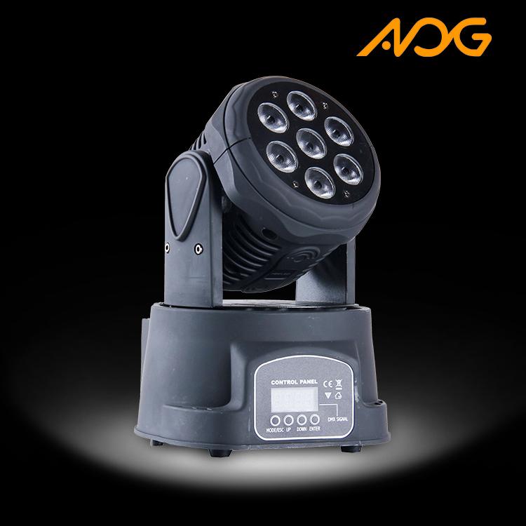 Q-57B LED Mini Wash Moving Head Light